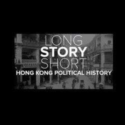 Hong Kong Versus The Dragon