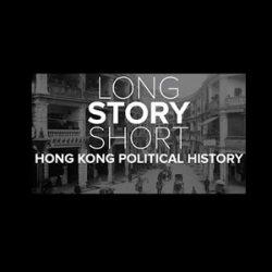Hong Kong Versus The Dragon